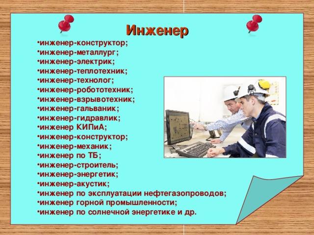 Работа для девушек с физикой гречка днепр