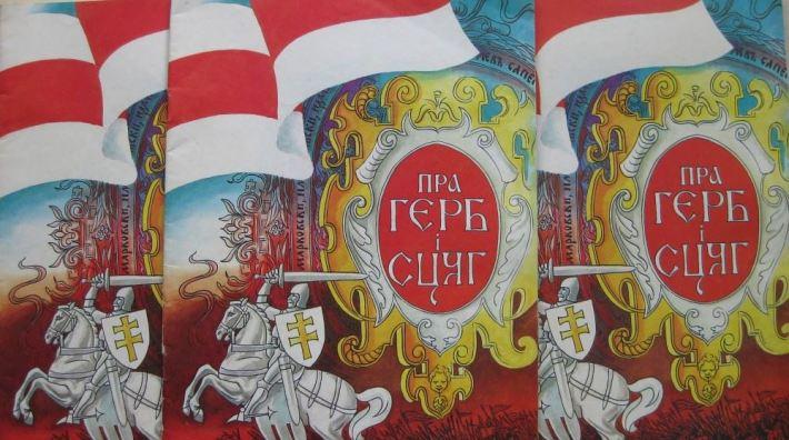 Bělorusko Minsk datování
