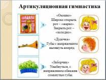 жириновский предложил списать долги по микрозаймам