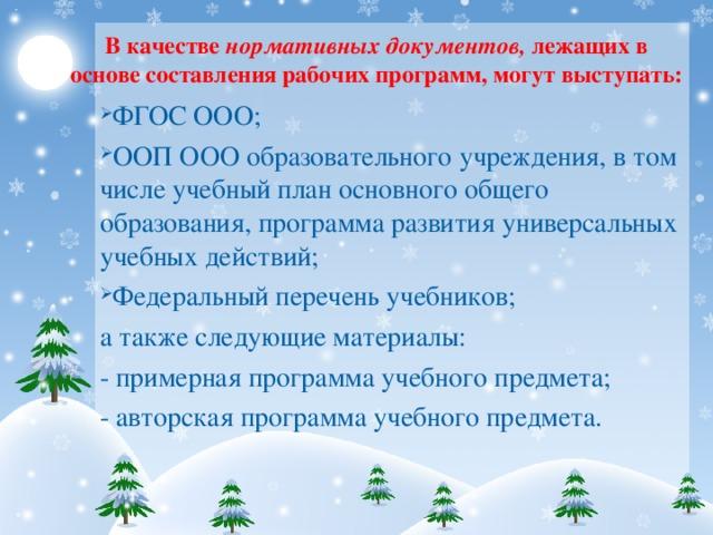 Výskumná kniha o dátumové údajeOnline Zoznamka Krakov