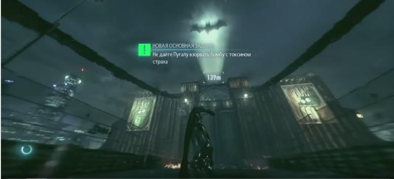 Batman och Catwoman krok upp